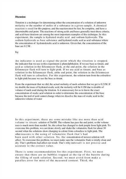 English Essay Please Help.!?